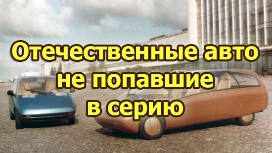 Бипэк авто кредит костанай