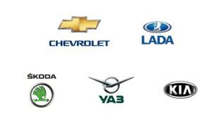 Chevrolet, KIA, Lada, Skoda, UAZ в Астане
