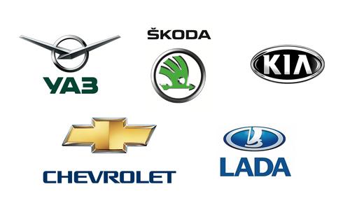 KIA, Lada, Chevrolet, Skoda, UAZ в Караганде