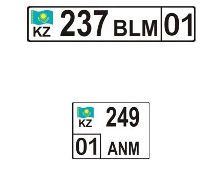 новые авто номера Казахстана