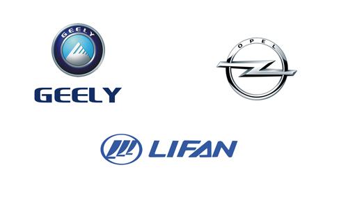 Lifan, Geely, Opel в Алмате
