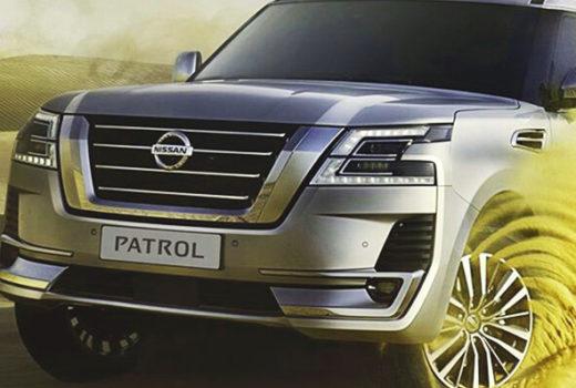 Новый Nissan Patrol 2020