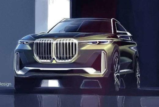 Новинка BMW X8 M