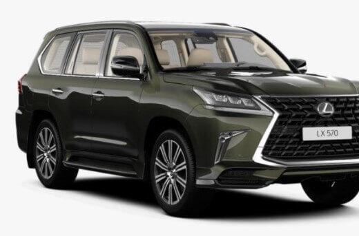 Lexus LX Heritage V8 и LX Heritage Black Vision V8